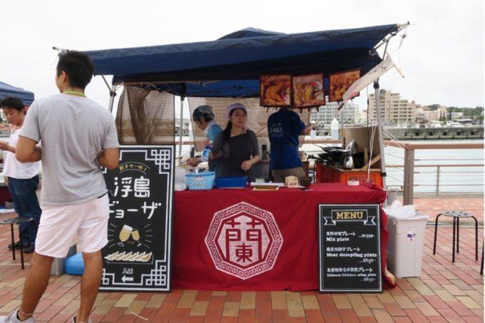 沖縄・北谷「Okinawa Octoberfest 2017(沖縄オクトーバーフェスト2017)」に出店していた蘭桂房。