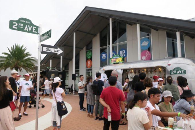 沖縄・北谷「Okinawa Octoberfest 2017(沖縄オクトーバーフェスト2017)」北谷フィッシャリーナ前に出店していたBEER RIZE 2ND AVE(ビアキャラバン)。