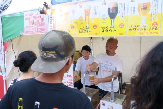 沖縄・北谷「Okinawa Octoberfest 2017(沖縄オクトーバーフェスト2017)」に出店していた大山Gビール。