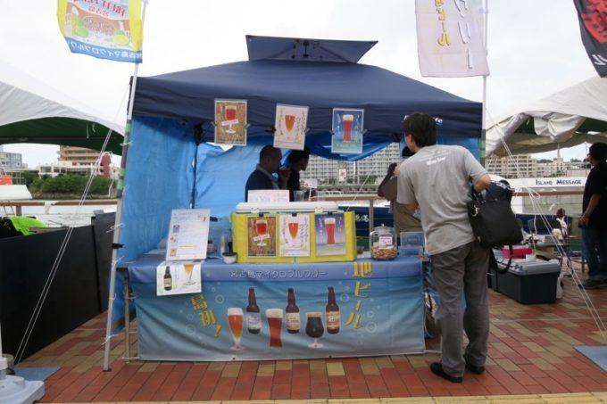 沖縄・北谷「Okinawa Octoberfest 2017(沖縄オクトーバーフェスト2017)」に出店していた宮古島マイクロブルワリー。