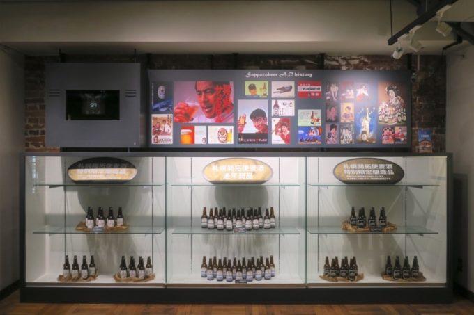 サッポロファクトリー内「札幌開拓使麦酒醸造所・見学館」にある昔の広告宣伝物。