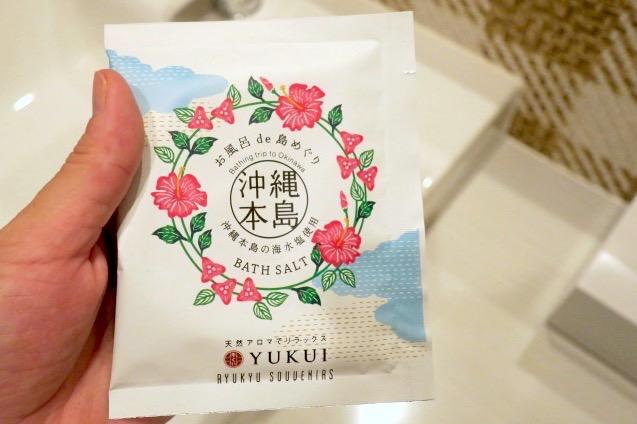 「ラ・ジェント・ホテル沖縄北谷」ホテル予約時のプランについていた入浴剤。