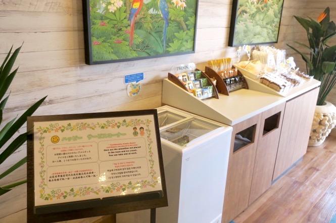 「ラ・ジェント・ホテル沖縄北谷」ロビーにあるアメニティやドリンク類のサービス。