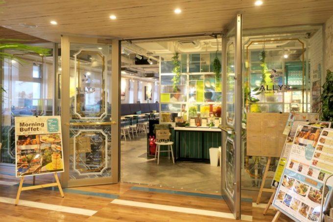 「ラ・ジェント・ホテル沖縄北谷」併設レストラン「ALLY's 沖縄 」の入り口。