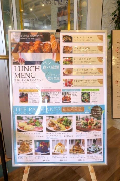 「ラ・ジェント・ホテル沖縄北谷」併設レストラン「ALLY's 沖縄 」ランチビュッフェのポスター。