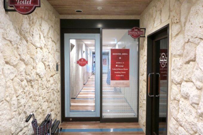 「ラ・ジェント・ホテル沖縄北谷」ホステルエリアの入り口。