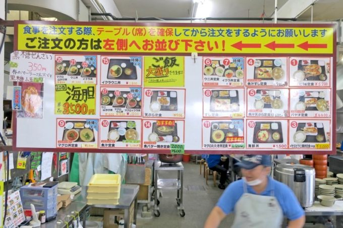 沖縄市「泡瀬漁港 パヤオ直売店」のメニュー表と食堂カウンター。