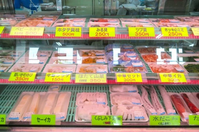 沖縄市「泡瀬漁港 パヤオ直売店」で販売していた切り身。