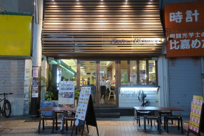 那覇・サンライズなは商店街にある「Taste of Okinawa(テイスト オブ オキナワ)」の外観。