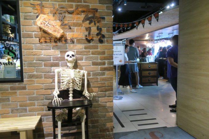 台北「グリーンワールドグランド南京(洛碁大飯店南京館)」2階・楓露廚房が朝食会場。