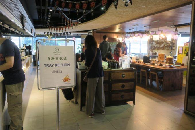 台北「グリーンワールドグランド南京(洛碁大飯店南京館)」の台湾料理を中心とした朝食ビュッフェを食べにいく。