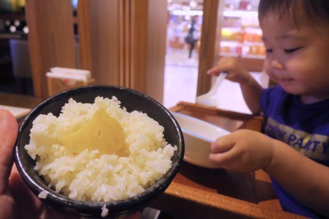 桃園国際空港T1出国ロビー「客家主題餐庁」地瓜飯(TWD20)