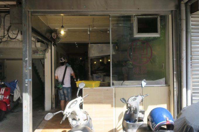 台北「味鼎蛋餅(ウェイディンダンピン)」の入口へ向かう。