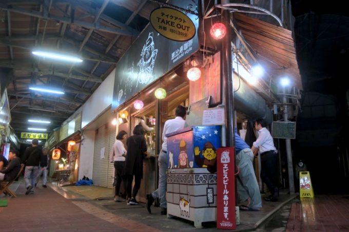 那覇・牧志にある「恵比寿珈琲麦酒」の外観。