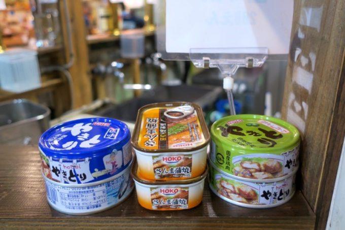 那覇・牧志「恵比寿珈琲麦酒」にはほとんどおつまみらしきものがない。