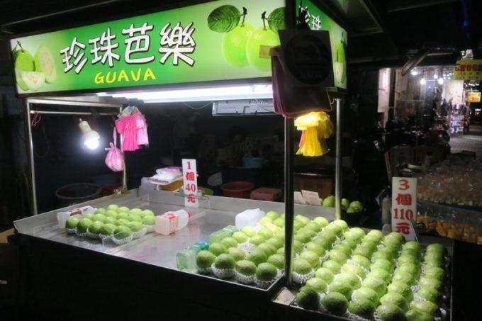 台湾・台北「公館夜市」のグァバ屋台。