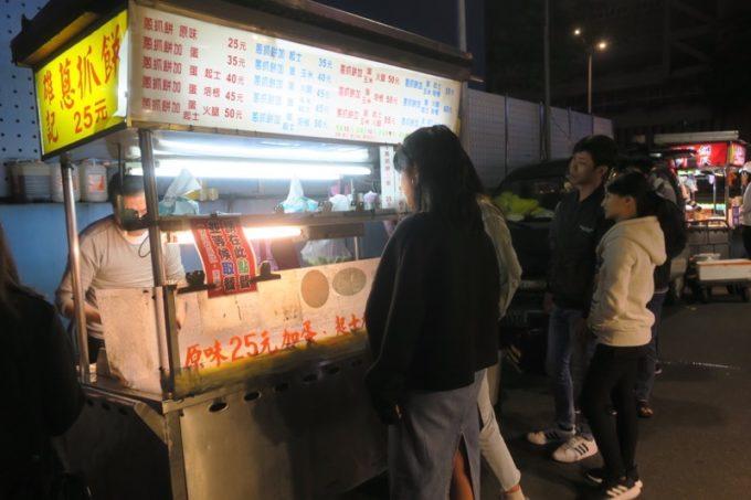 台湾・台北「公館夜市」23時頃に営業していた屋台(その1)
