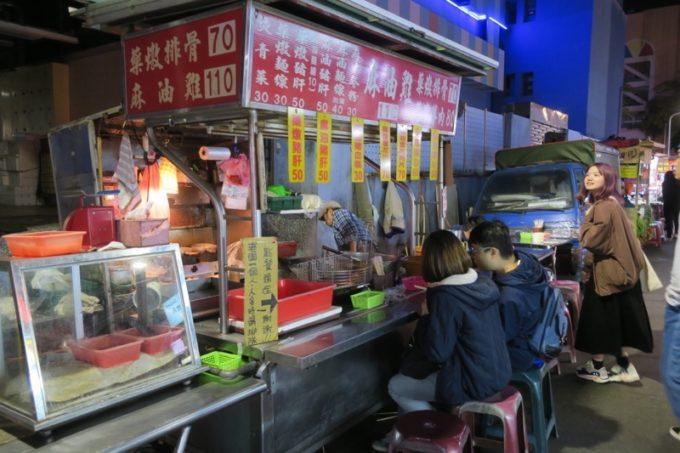 台湾・台北「公館夜市」23時頃に営業していた屋台(その2)
