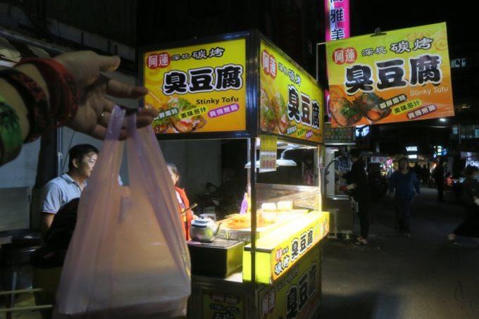 台湾・台北「公館夜市」で23時過ぎに営業していた臭豆腐屋さん。