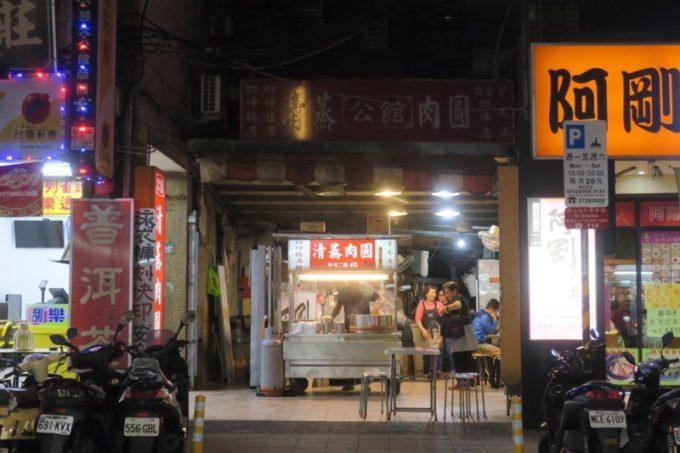 台湾・台北「公館夜市」で見かけた道の向こうの清蒸肉團。