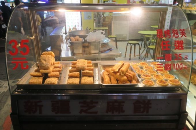 台湾・台北「公館夜市」の屋台で売られている新疆芝麻餅。