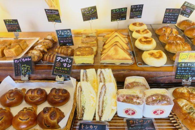 那覇・国場「カバのパン屋さん」で販売されているパン(その2)