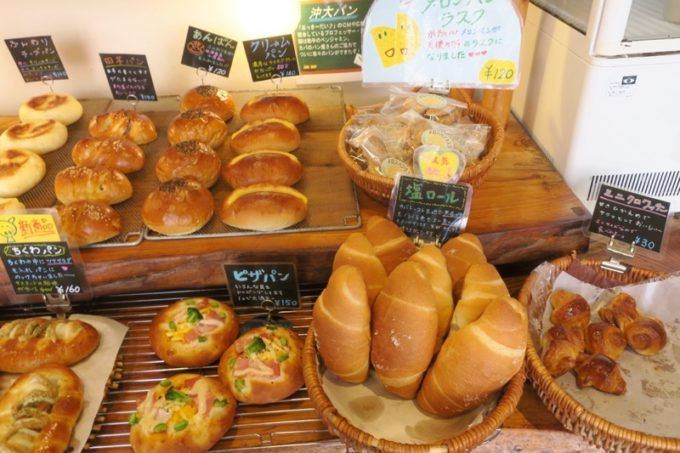 那覇・国場「カバのパン屋さん」で販売されているパン(その3)