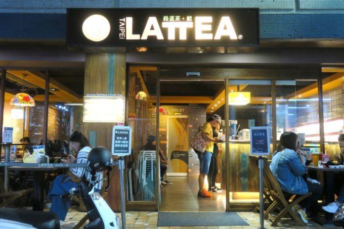台北・士林夜市の中にあるカフェ「LATTEA」の外観。