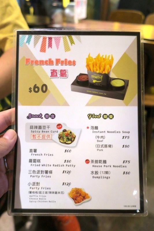 台北・士林夜市の中にあるカフェ「LATTEA」のメニュー(フード)。