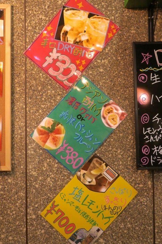 那覇・栄町「マンダレー食堂」の壁に貼られたメニューが気になる。