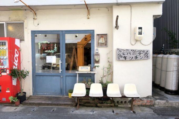 那覇・西町にあるカフェ「ピパーチキッチン」の外観。