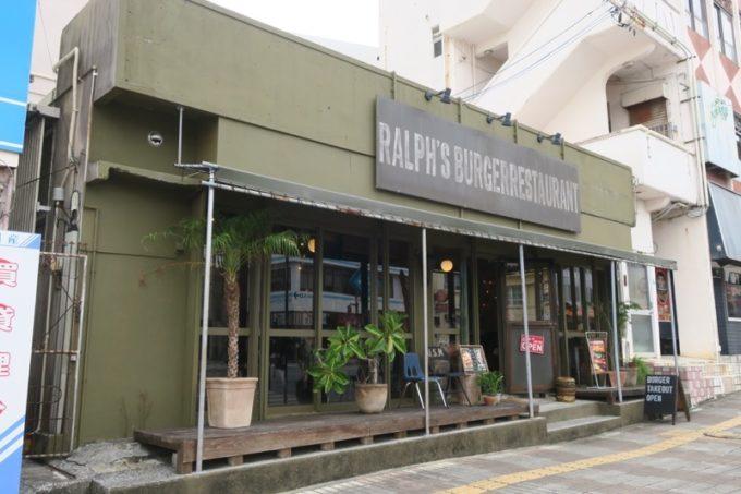 沖縄市・園田にある「RALPH'S BURGER RESTAURANT(ラルフズバーガーレストラン)」の外観。