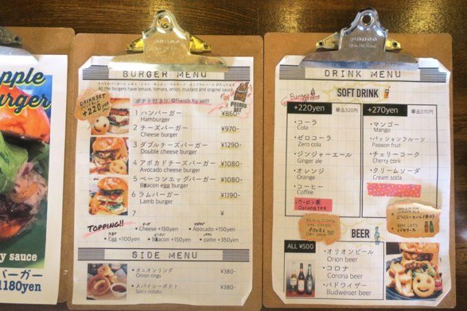 沖縄市・園田「RALPH'S BURGER RESTAURANT(ラルフズバーガーレストラン)」のメニュー表。