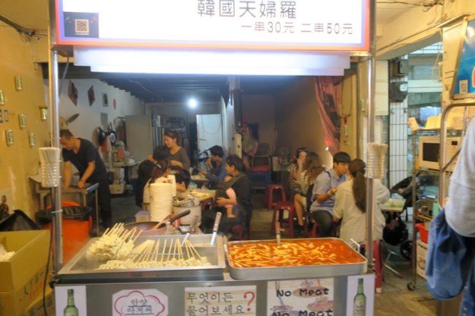 台湾・台北「士林夜市」には韓国料理屋さんもありました。