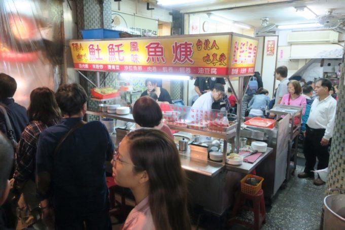 台湾・台北「士林夜市」で見かけた土魨魚焿のお店。