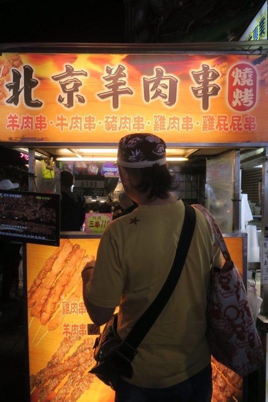 台湾・台北「士林夜市」ご主人サマーが北京羊肉串の屋台に立ち寄る。