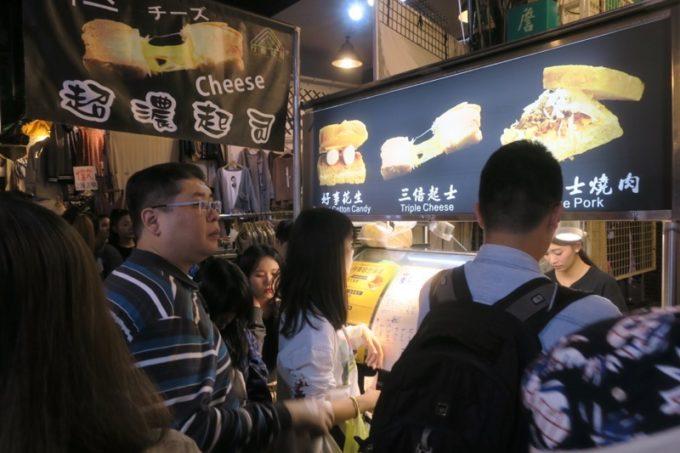 台湾・台北「士林夜市」超濃起司は濃厚チーズのことっぽい。