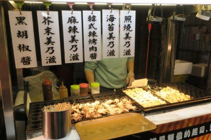 台湾・台北「士林夜市」でたこ焼き屋さんをよく見かけた。美乃滋はマヨネーズのこと。