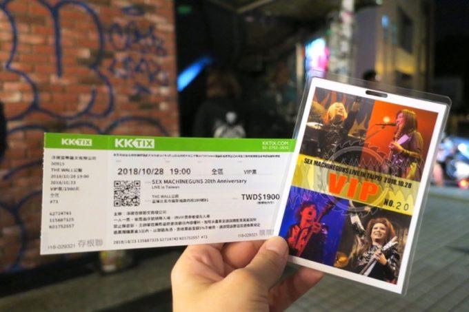 SEX MACHINEGUNS 20th Anniversary LIVE in Taiwanオープン前に、VIPチケット(NT$1900)を手渡される。