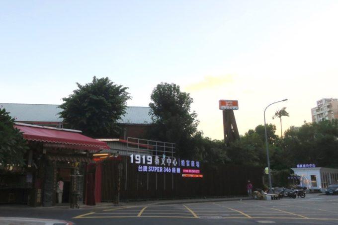 台北にある台湾ビール工場を訪れた。