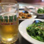 台湾ビール工場併設「Super 346 Live House」で飲んだビールと台湾料理のおつまみ。