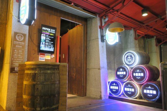 台湾ビール工場併設「Super 346 Live House」の入り口。