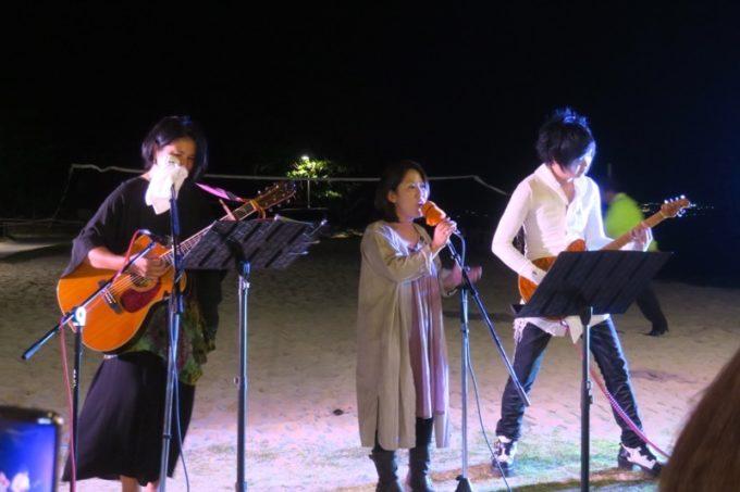 伊江島「ビーチグランピングBBQ」おもてなしのライブ演奏(その2)