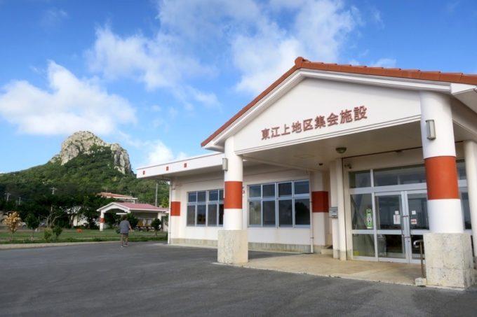 伊江島でハーバリウム体験を行なった集会施設。