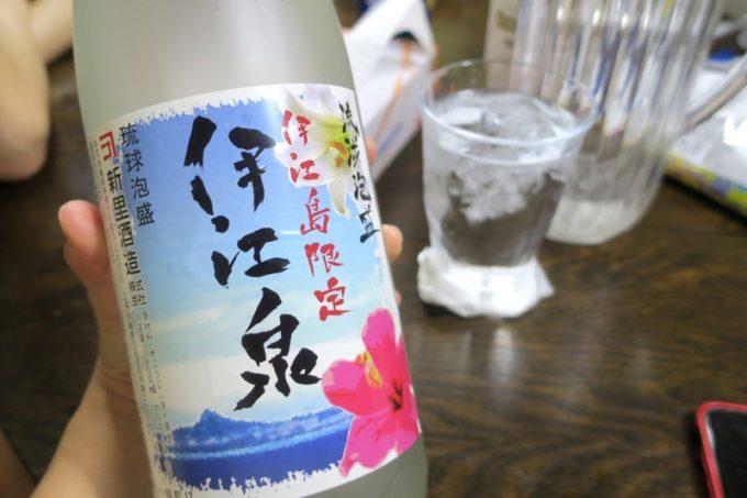 伊江島「民宿かりゆし」で飲む伊江泉。伊江島では泡盛が作られていないのだが、これは新里酒造が作ったもの。