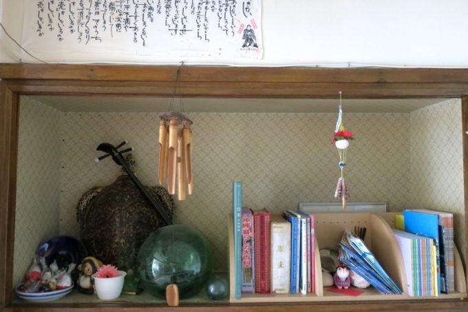 伊江島「民宿かりゆし」のロビーにあった棚。
