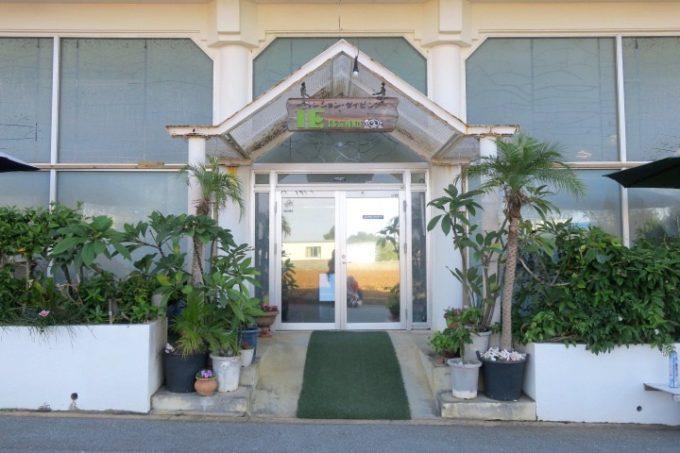 伊江島にあるペンション「マリンハウスIEアイランド」で貝殻クラフト体験をしてきた。