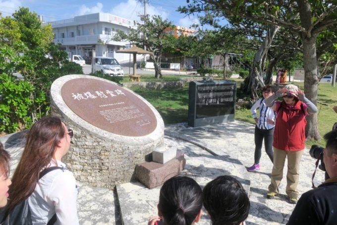 伊江島フェリーターミナル2階「海人食堂」で食事した後は、伊江島散策へ。