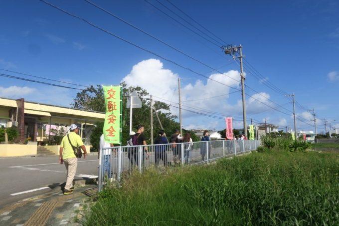 伊江島フェリーターミナル2階「海人食堂」でランチを食べ終わり、伊江島タッチューへ向かう一向。
