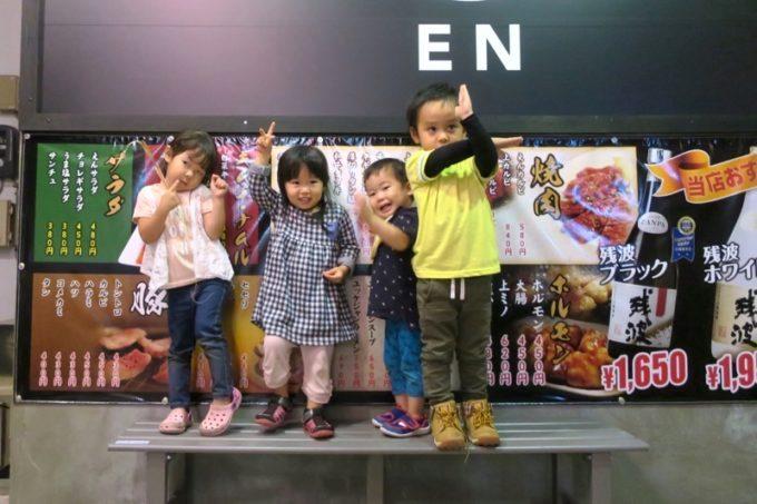 読谷「もつ焼 あぶさん」に来ていた他の子ども達と一緒に遊ぶお子サマー。